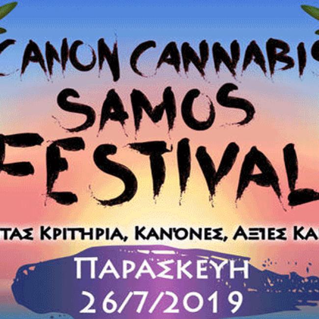 Canoncannabis Samos Festival Samosin