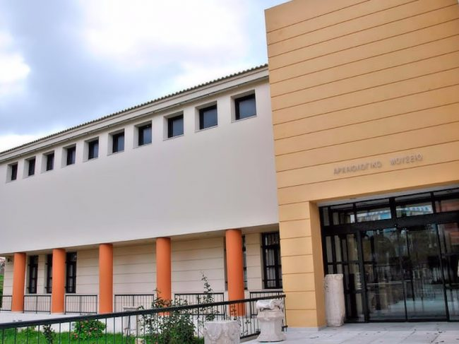 Archaeological Museum of Pythagoreion