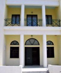 Ecclesiastical Byzantine Museum & Metropolitan Library of Samos