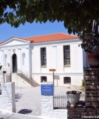 Folklore and history Museum of Pagondas