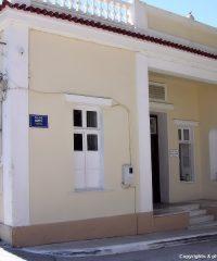 Folklore museum of Karlovasi