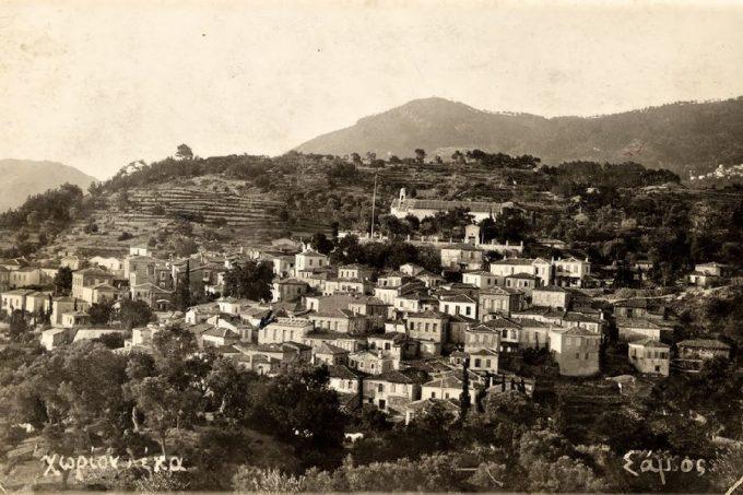 Το χωριό κατά το 1950