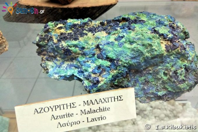Exhibits of Rocks and Minerals department