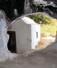 Σπηλιά της Σαραντασκαλιώτισσας ή σπηλιά του Πυθαγόρα