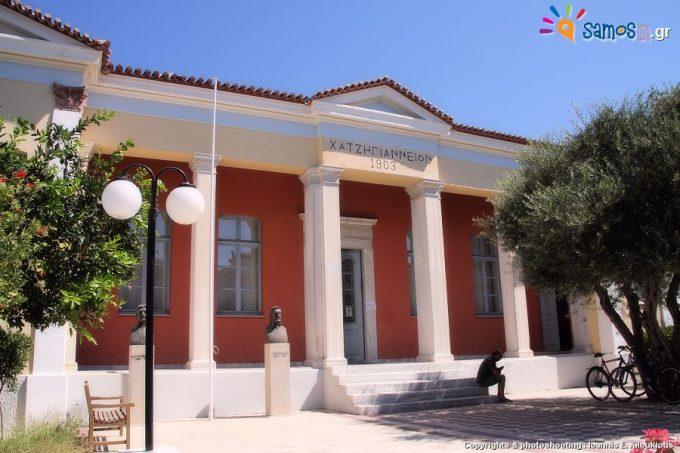 Βιβλιοθήκη Πανεπιστημίου Αιγαίου