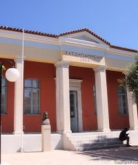 Aegean University Library and Information Center, Samos branch