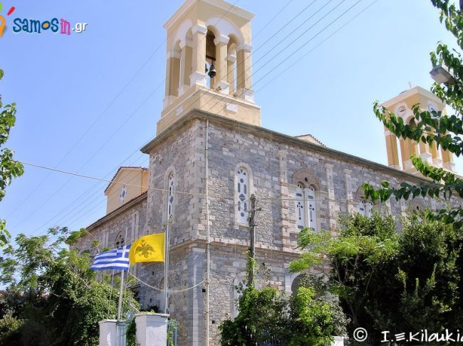 Agios Nikolaos church at Kokkari