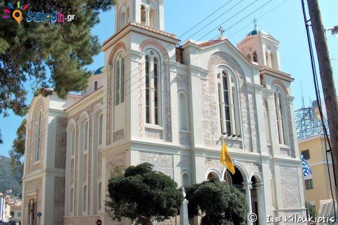 Ναός Αγίου Σπυρίδωνα στην Σάμο