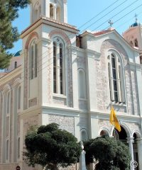 Agios Spyridon church at Samos city