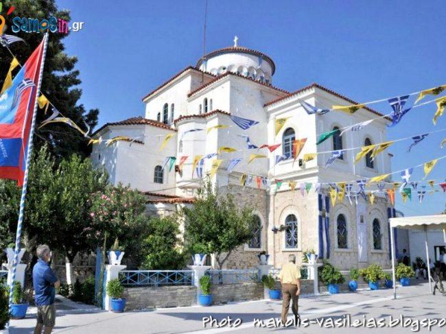 Metamorfosis Sotiros church at Pythagoreion