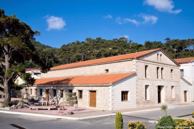Μουσείο Σαμιακού Οίνου