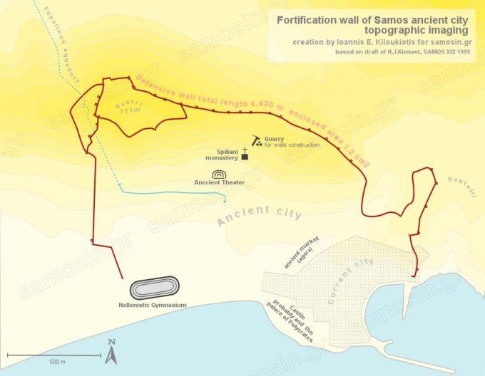 Το οχυρωματικό τείχος της αρχαίας πόλης της Σάμου, τοπογραφική απεικόνιση (σχέδιο)