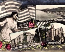The Unification of Samos with Greek country