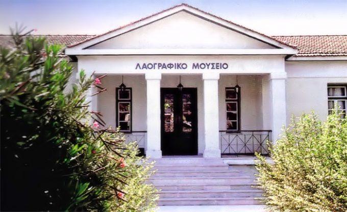 Folklore Museum of N Dimitriou Foundation at Samos