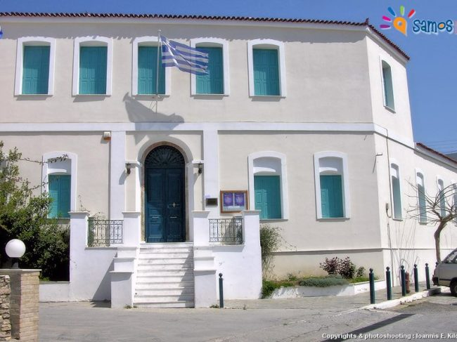 General State Archives of Samos