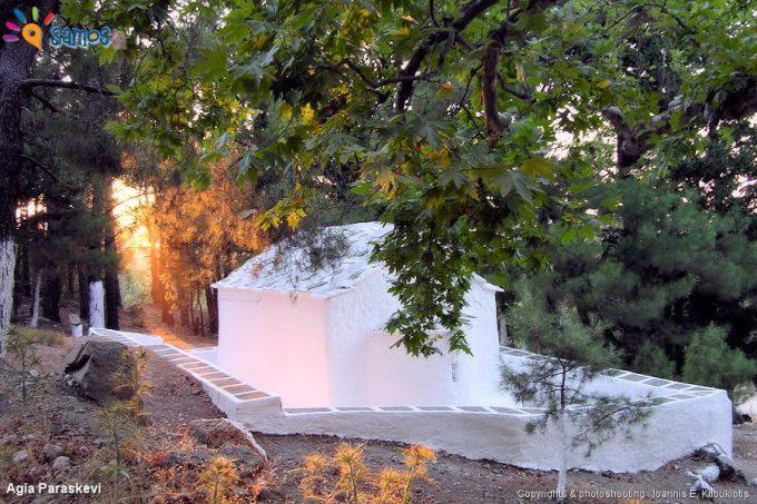 Καλλιθέα, το εκκλησάκι της Αγίας Παρασκευής