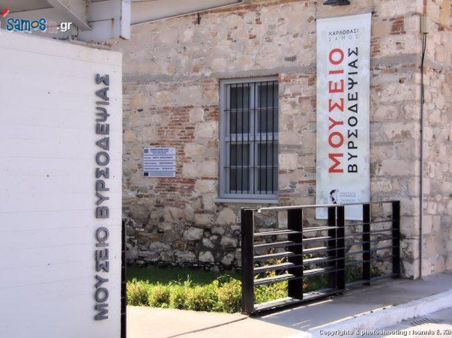 Tanning museum