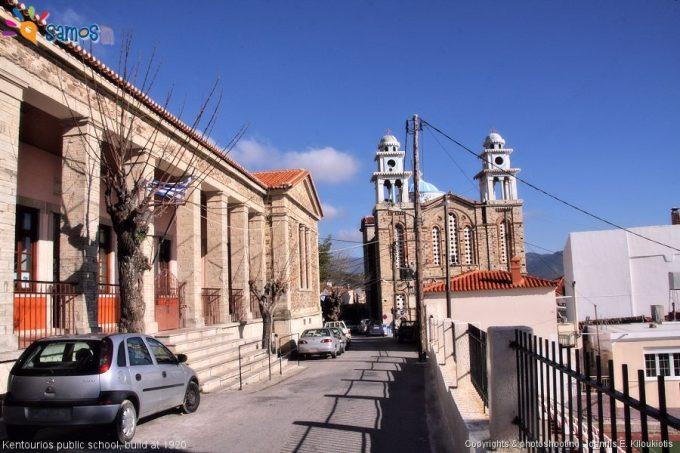 Μαραθόκαμπος, Κεντούριος Δημοτικό σχολείο