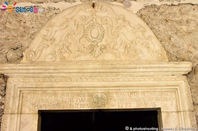 Το μαρμάρινο σκαλιστό περίγραμμα της εισόδου του ναού