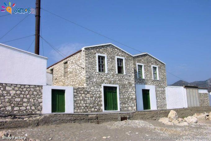 Όρμος Μαραθοκάμπου εργοστάσιο σαπουνιού