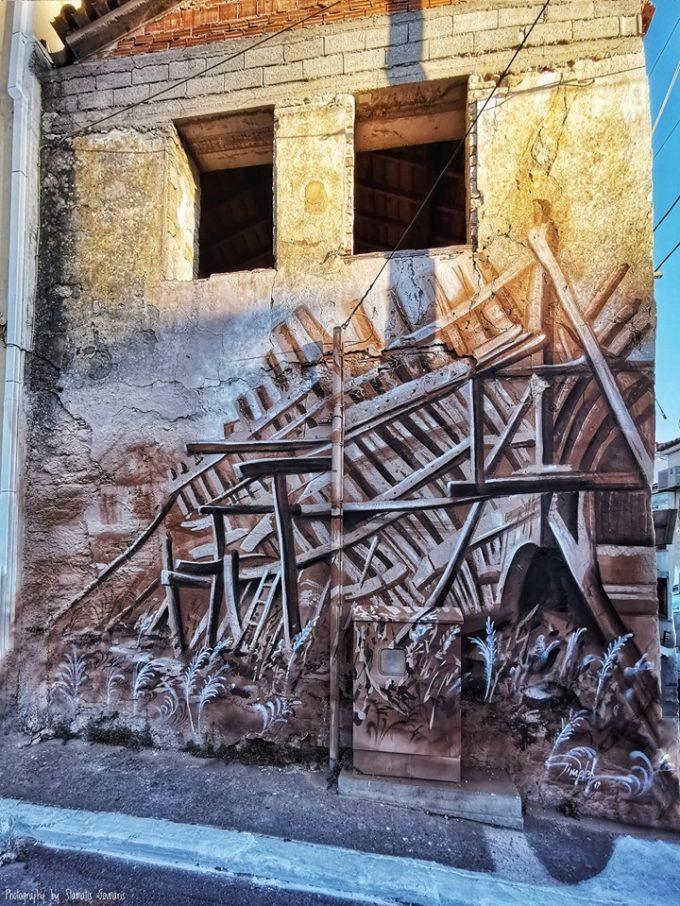 Street Art σε τοίχο σπιτιού