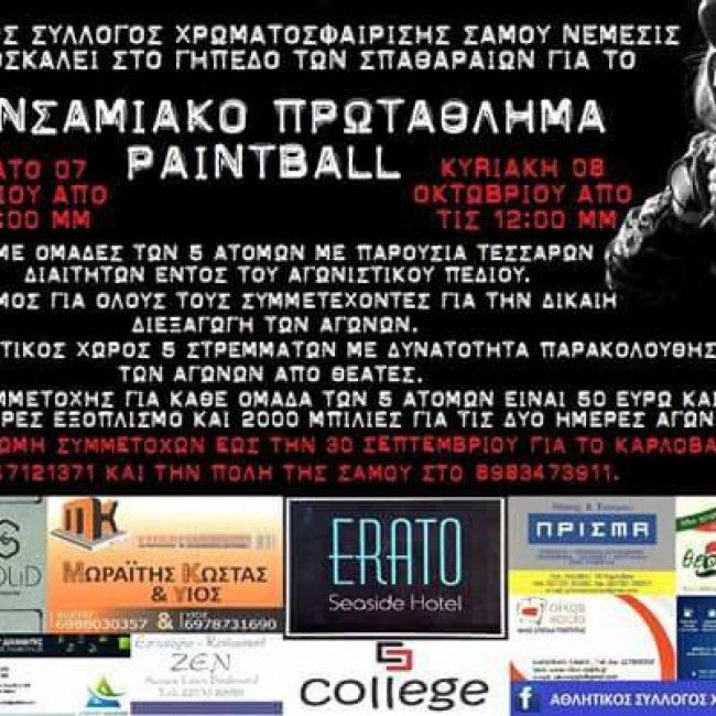 1st Pansamian Paintball Championship