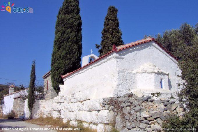 εκκλησία του Αγίου Τρύφωνα και μέρος του τείχους του κάστρου