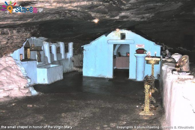Το εκκλησάκι μέσα στη σπηλιά αφιερωμένη στα Εισόδια της Θεοτόκου