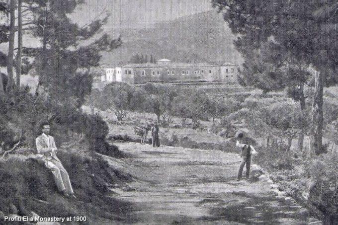 Μοναστήρι Προφήτη Ηλία (φωτ. του 1900)