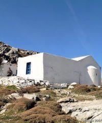 Prophet Elias chapel at Kerkis