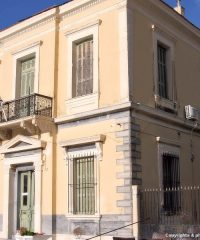 Public Central Historic Library of Samos