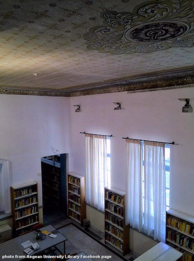 Βιβλιοθήκη και κέντρο πληροφόρησης Πανεπιστημίου Αιγαίου