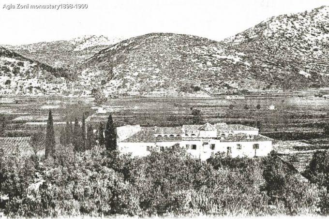 Μοναστήρι Αγία Ζώνη 1898-1900
