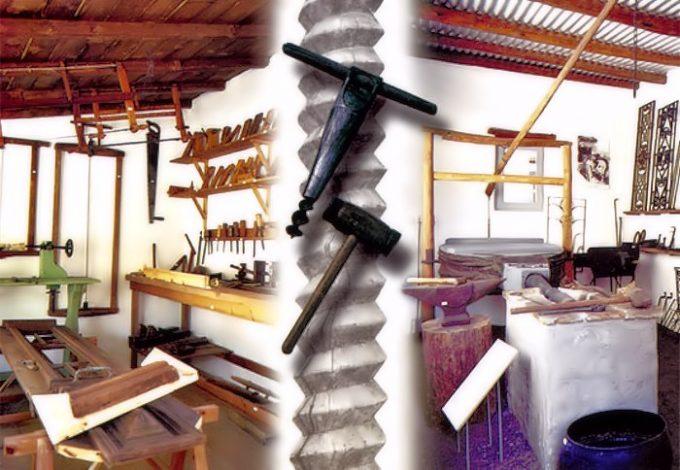 Λαογραφικό Μουσείο Ιδρύματος Ν. Δημητρίου στη Σάμο