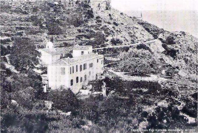 Photo 1900 Zoodochos Pigi metochi at Kotsikas Samos
