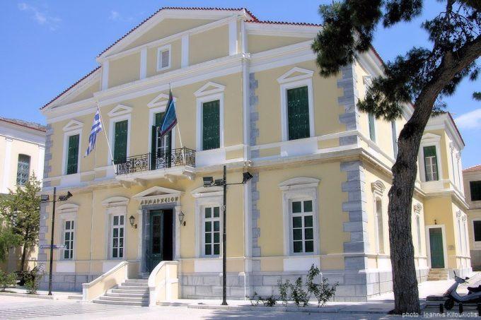 Σάμος, το Δημαρχείο