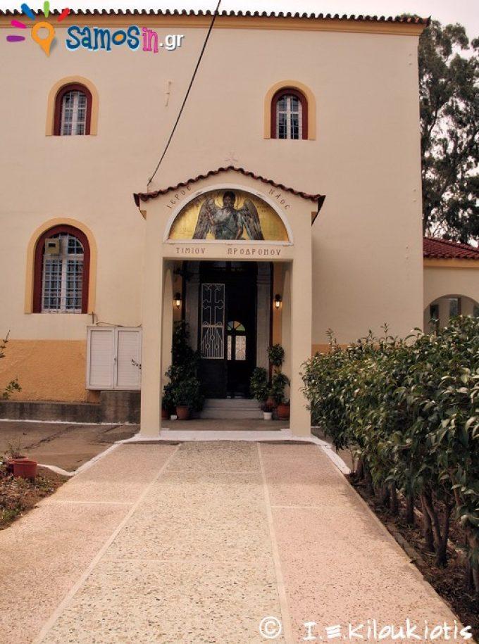Άγιος Ιωάννης ο Πρόδρομος, Εξωτερική άποψη ναού