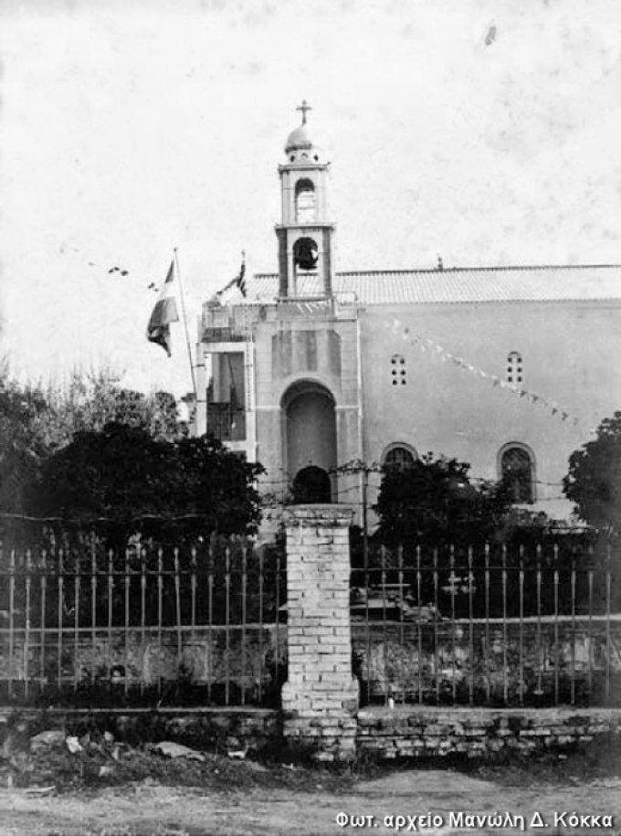 Άγιος Ιωάννης ο Πρόδρομος, το 1967