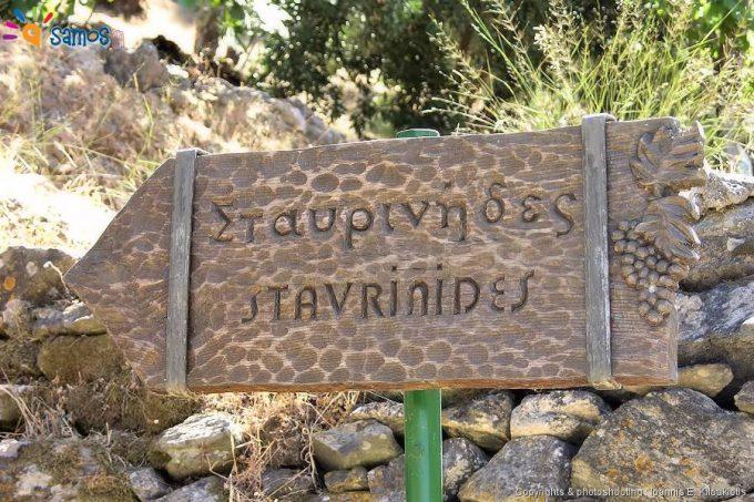 Πινακίδα για το χωριό Σταυρινήδες