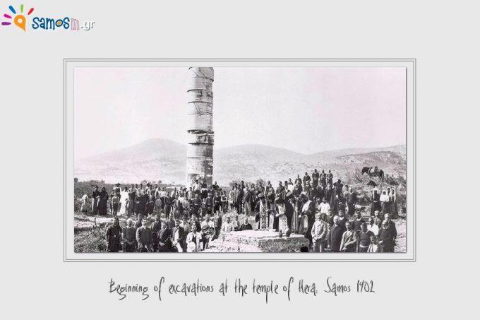 Έναρξη ανασκαφών στο ναό της Ήρας, το 1902