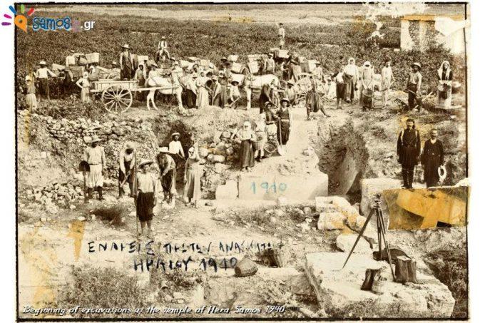 Έναρξη ανασκαφών στο ναό της Ήρας, το 1940