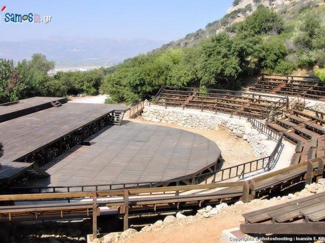 Αρχαίο θέατρο Σάμου