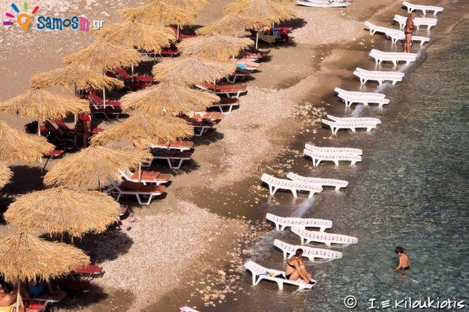 Beach Tripinti