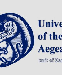 University of the Aegean Samos unit