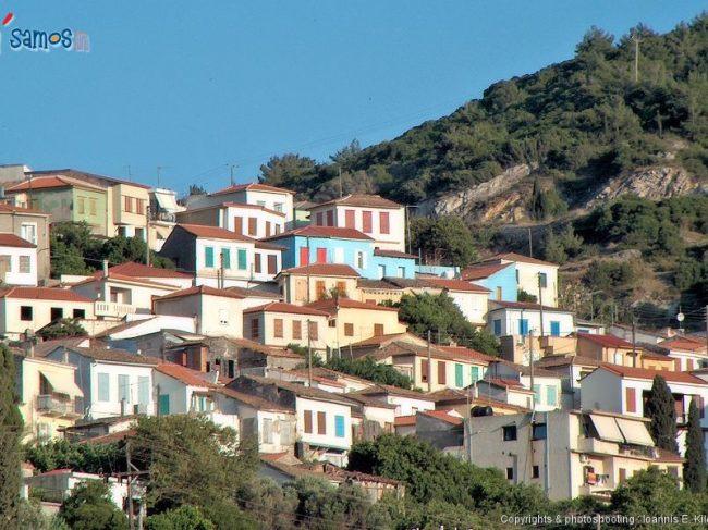 Vathi village