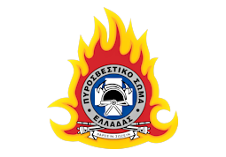 Fire department of Samos logo