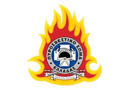 Πυροσβεστικό Σώμα Σάμου logo