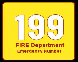 Πανελλήνιος αριθμός Άμεσης  Δράσης Πυροσβεστικής