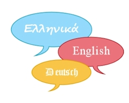 languages at Samos