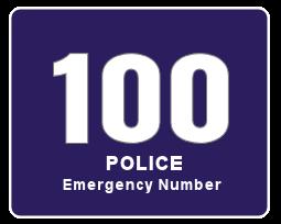 Samos police